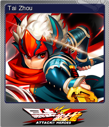 Attack Heroes Foil 8