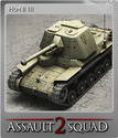 Men of War Assault Squad 2 Foil 09