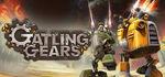 Gatling Gears Logo