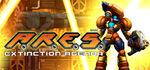 A.R.E.S. Extinction Agenda Logo