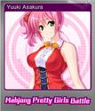 Mahjong Pretty Girls Battle Foil 5
