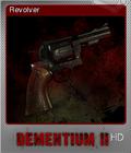 Dementium II HD Foil 09