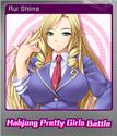 Mahjong Pretty Girls Battle Foil 8