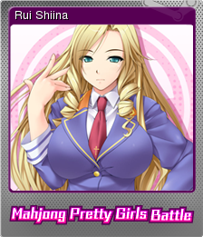 Mahjong Pretty Girls Battle Foil 8