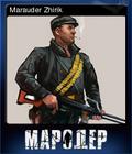 Marauder Card 5