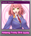 Mahjong Pretty Girls Battle Foil 7
