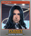 Planet Stronghold Colonial Defense Foil 5
