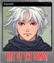 Sins Of The Demon Foil 1