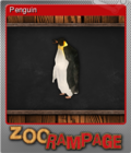 Zoo Rampage Foil 3
