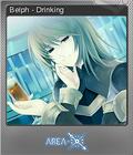Area-X Foil 04