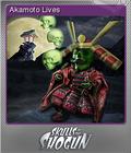 Skulls of the Shogun Foil 7