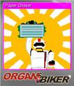 Organ Biker Foil 4