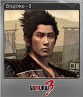 Way of the Samurai 3 Foil 3