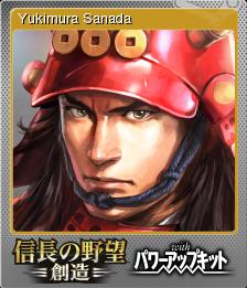 Nobunagas Ambition Souzou with Power Up Kit Foil 4