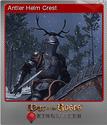 War of the Roses Kingmaker Foil 2
