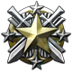 Call of Duty Ghosts - Multiplayer Badge 5