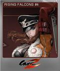 GunZ 2 The Second Duel Foil 5