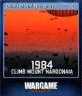 Wargame Red Dragon Card 4