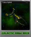 Galactic Arms Race Foil 5