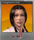 Way of the Samurai 3 Foil 6