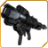 Deus Ex The Fall Emoticon Heat
