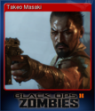 Call of Duty Black Ops II Zombies Card 7