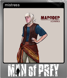 Man Of Prey Foil 4