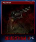 Dementium II HD Card 09