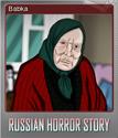 Russian Horror Story Foil 2