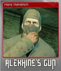 Alekhine's Gun Foil 3