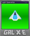 Gal-X-E Foil 2