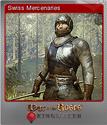 War of the Roses Kingmaker Foil 3