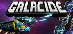Galacide Logo
