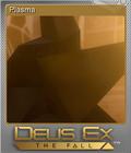 Deus Ex The Fall Foil 5