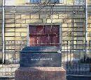 Памятник Человеку-Невидимке