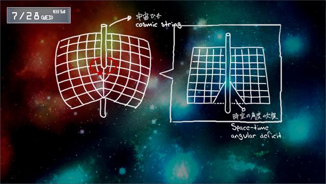 File:Cosmic 3.png