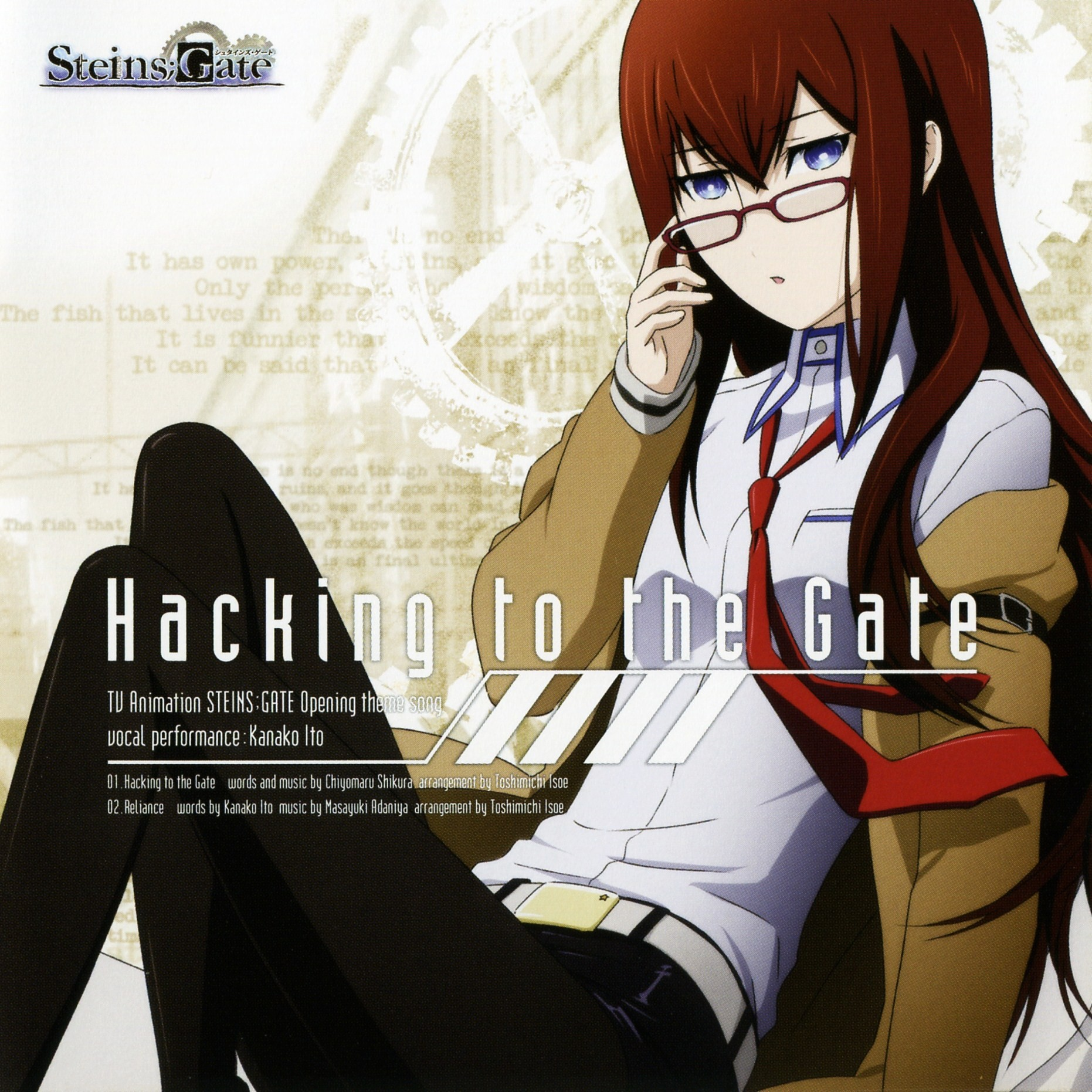 Hacking To The Gate Steins Gate Wiki Fandom Powered By Wikia # Rangement Tele Et Sono