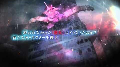 SG0 2nd trailer『STEINS;GATE 0』発売日告知トレーラー