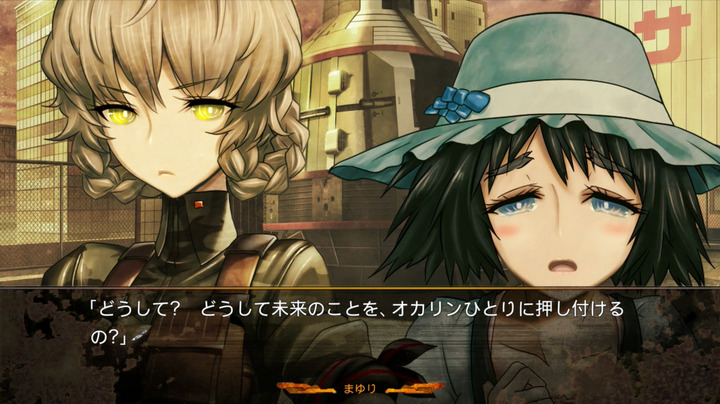 suzuha explains that okabe has the ability to observe the world but mayuri does not change her opinion that ability was something that okabe had not