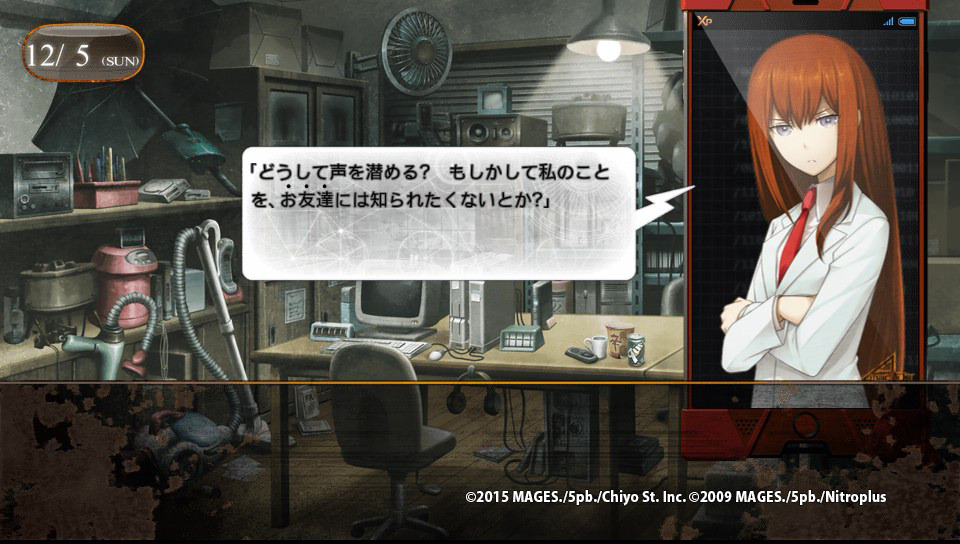 kurisu why are you lowering your voice do you not want your friends to know about me
