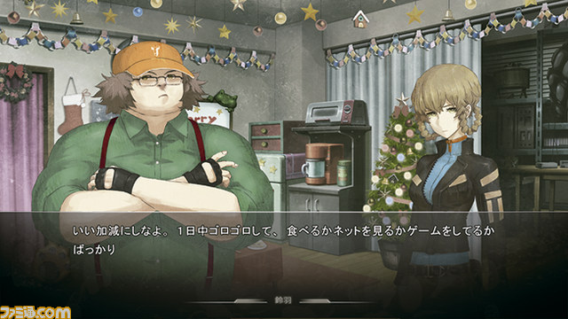 suzuha you re being so irresponsible you spend a whole day doing nothing but lazing around eating browsing the net and playing games