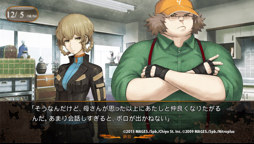 suzuha sure but mom wants to be friends with me more than i thought she would if i talk to her too much i might slip up