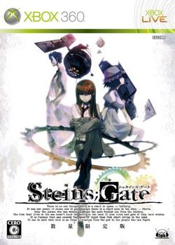 Archivo:Steins gate xbox360.jpg