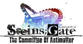 SteinsGate The Committee of Antimatter Logo