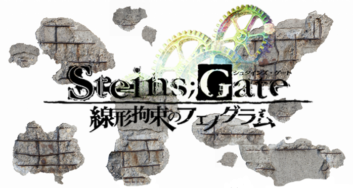 Steins Gate Logo 3