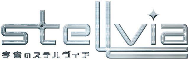 File:Stellvia logo.jpg