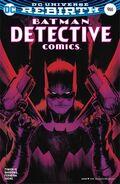 Detective Comics 966B Cover