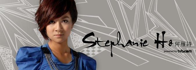 Stephanie-A3