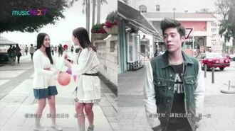 何雁詩 Stephanie Ho 張子丰 Fred Cheung - 線上情歌 Official MV HD