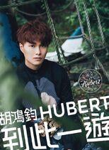 到此一遊 Hubert Wu